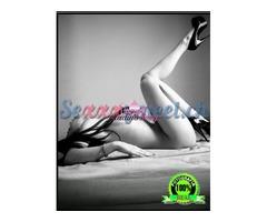 Trans Valentina Italiana 3881664794